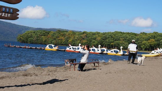 Lake Kussharo Sand Bath: Sand Onsen, sit on the bunch and put your feet into sand and enjoy the breathtaking view of the