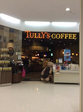 Tully's Coffee Yachiyomurakamiten