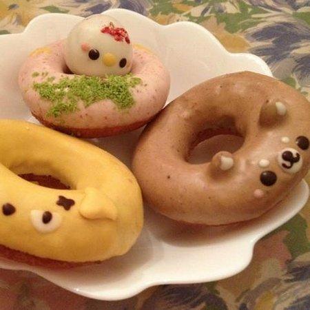 Nature Doughnuts Floresta: これがフロレスタの動物ドーナツ!