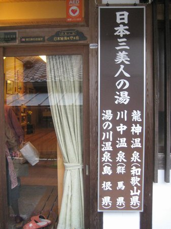 Kadohanryokan: 気になる 気になる 美人の文字。