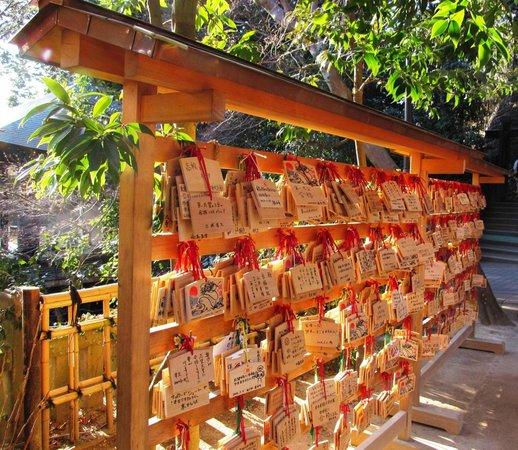 Jindai-ji Temple : Таблички-эма