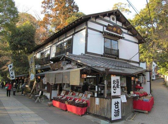 Jindai-ji Temple : Один из соба-я рядом