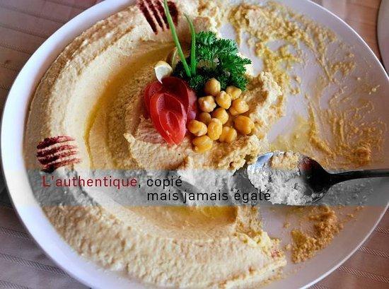 Hommos (libanais)