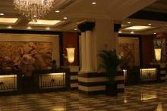 Grand Hotel Nanjing: ロビー