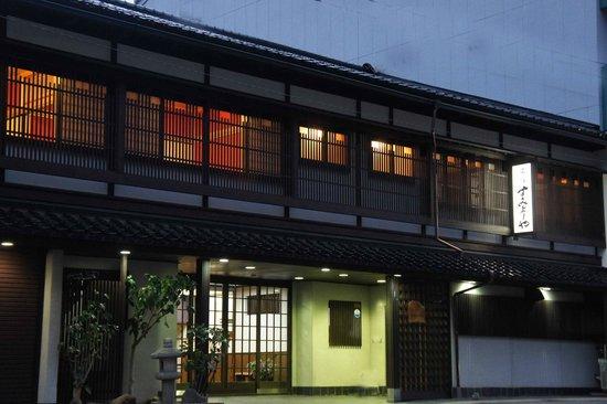 Sumiyoshiya : Appearance