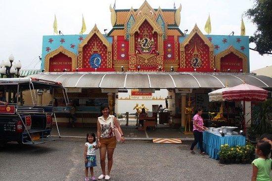 Mini Siam and Mini Europe: the entrance