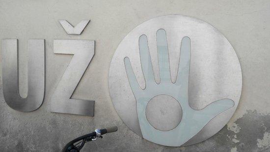 Uzupis: логотип)