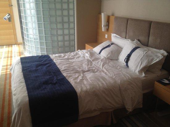 Holiday Inn Express Tianjin Heping: 無駄に広いです。 無線LANはありません。
