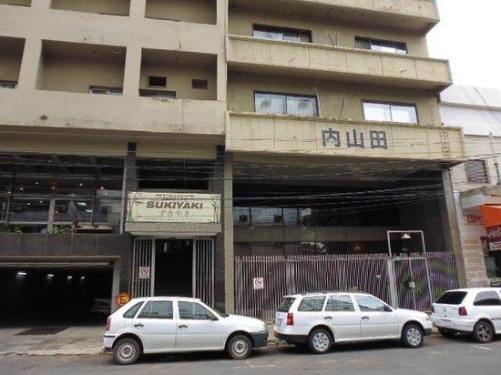 ホテル内山田