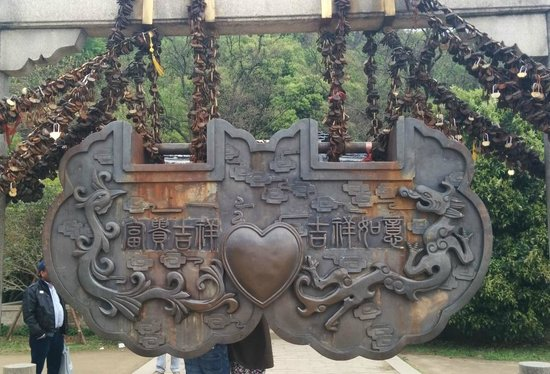 Lin'an, China: The Match-Maker Lock