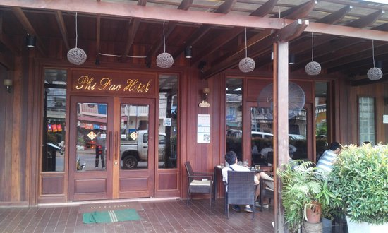 Phi Dao Hotel: The entrance to the hotel