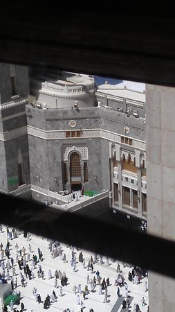 Hilton Makkah: View from our room at 17th floor