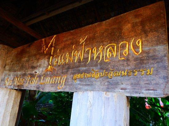 Mae Fah Luang Art and Culture Park : Rai Mae Fah Luang