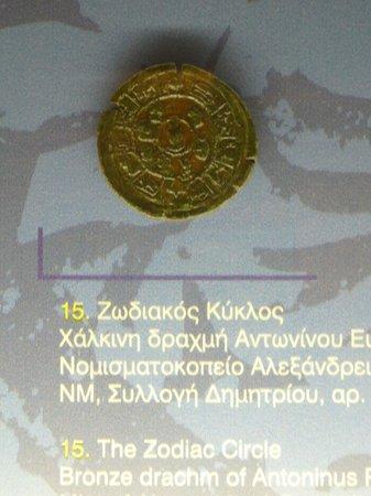 Numismatisches Museum: Preziose monete