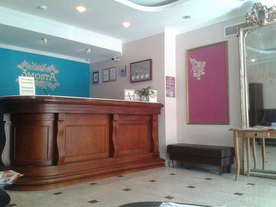 3MostA Boutique Hotel: Recepción