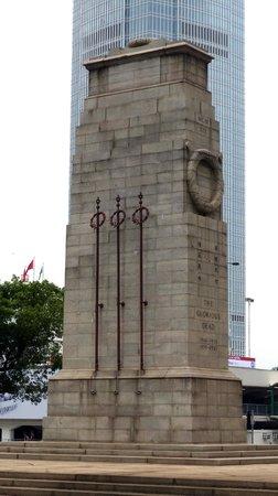 Statue Square and Cenotaph: Cenotaph near Legco Building