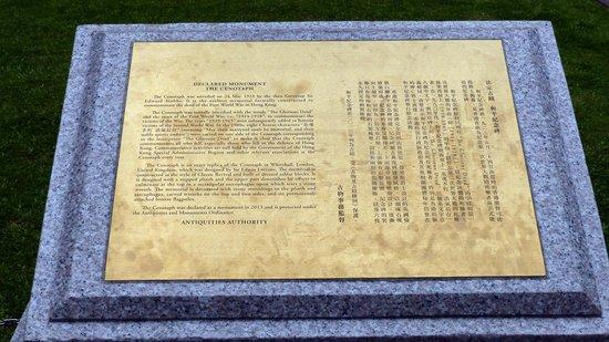 Statue Square and Cenotaph: Monument plaque