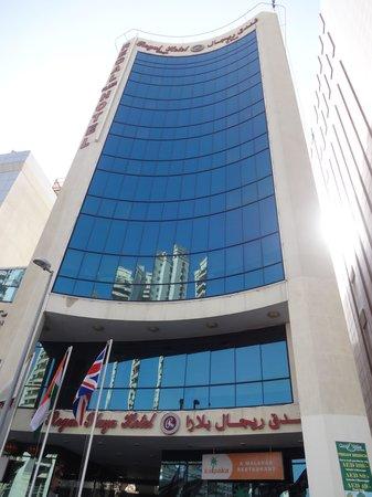 Regal Plaza Hotel Dubai: regal plaza