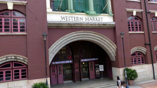 Western Market in Hong Kong Island
