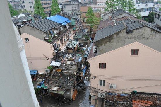 Shanghai Amersino Hotel: Вид из она
