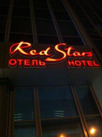Red Stars Hotel: .