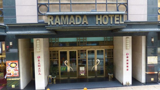 Best Western Hotel Hong Kong: Ramada Hong Kong entrance