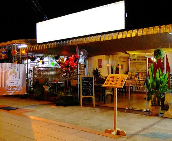 Apricot House , Inspire Star Co., LTD : Street View