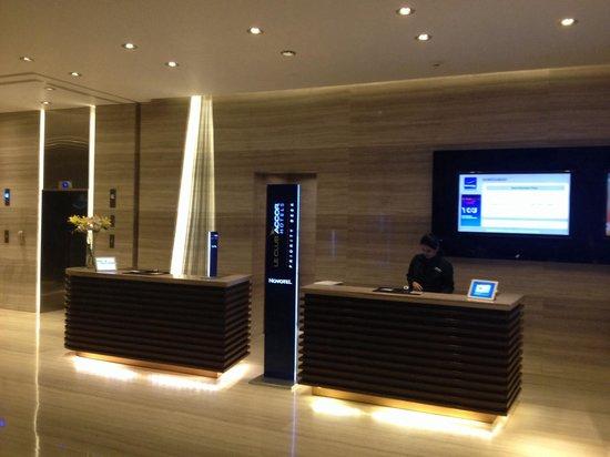 Novotel Ahmedabad: Reception