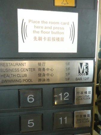 Regal Shanghai East Asia Hotel: エレベーターはカードキーをタッチしてから動くタイプ