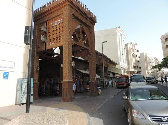 Dubai Creek : Old Souk Entrance