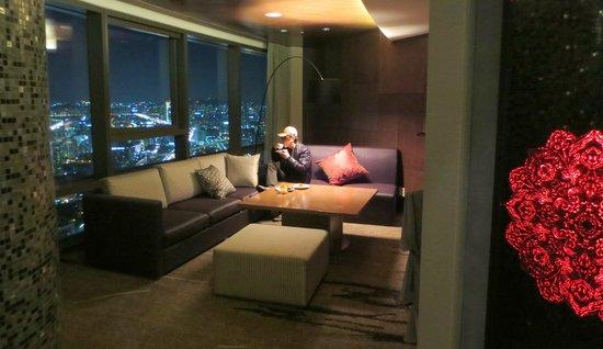 Sheraton Seoul D Cube City Hotel: Executive Club Lounge