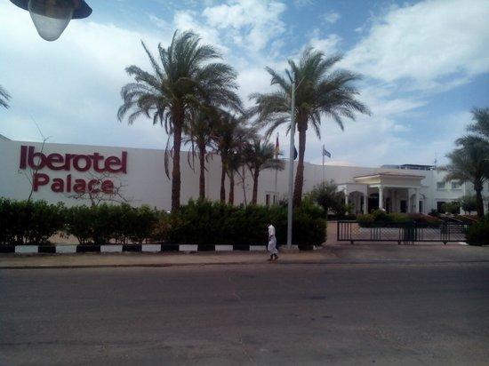 Iberotel Palace : Центральный вход