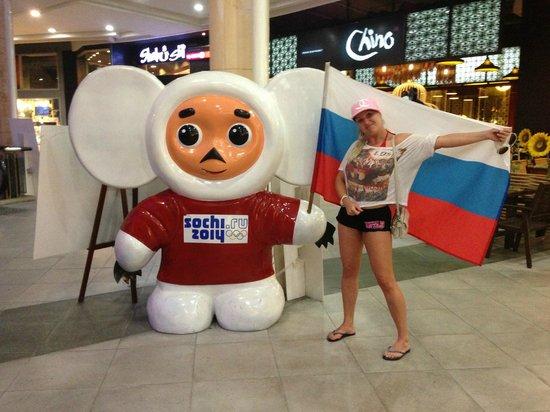 CentralFestival Phuket: Олимпиада как раз была в самом разгаре...