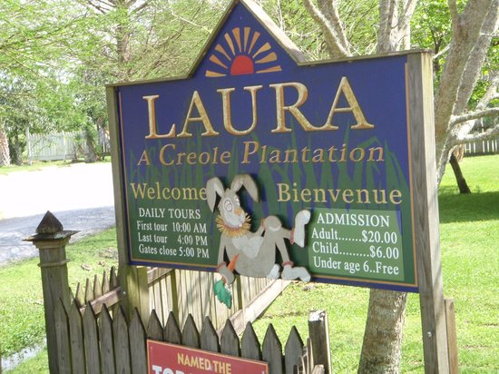 Laura Plantation: Louisiana's Creole Heritage Site: Front entrance to Laura