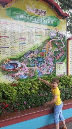 Chimelong Paradise : Карта парка.