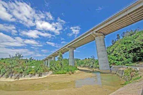 Kin Bridge