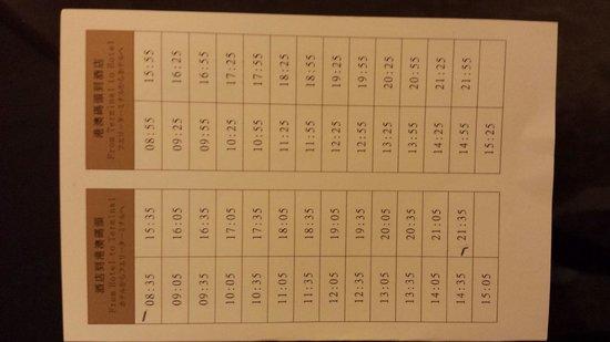 Hotel Royal Macau : Shuttle schedule