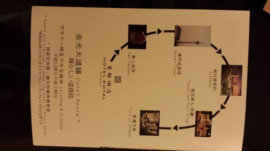 Hotel Royal Macau : Hotel Shuttle