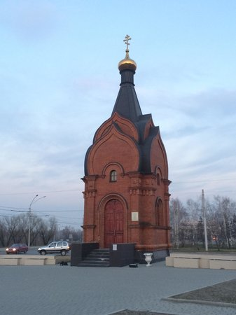 Chapel of Dmitry Donskoy