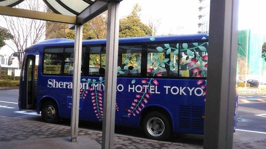Sheraton Miyako Hotel Tokyo: Отельный автобус