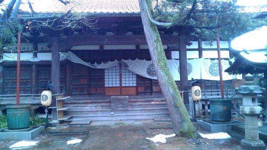 Myoryuji - Ninja Temple: Ниндзя-дера
