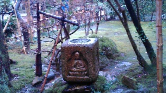Myoryuji - Ninja Temple: Во дворе
