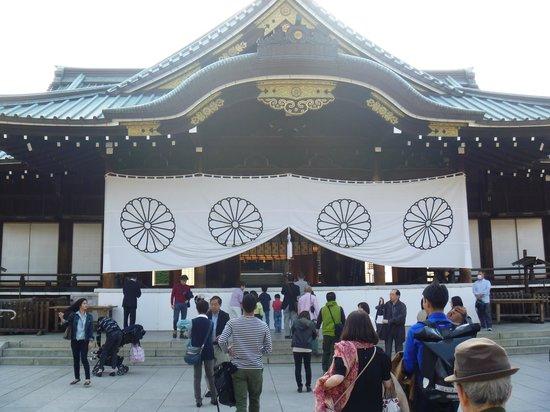 社号標「靖國神社」 - Picture of Yasukuni Shrine, Chiyoda - TripAdvisor