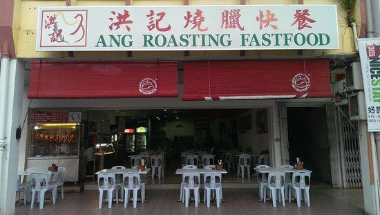 ANG Roasting Fastfood