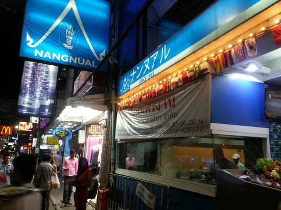 Nang Nual Pattaya Restaurant: 外観