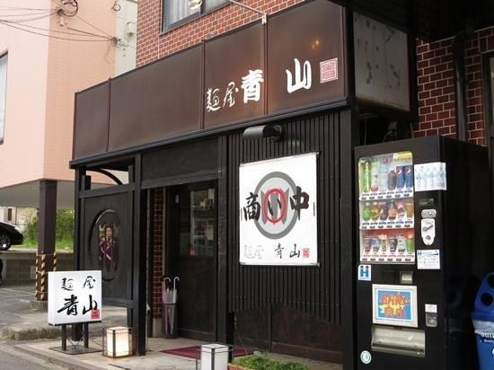 Menyaaoyama: Ramen restaurant Aoyama