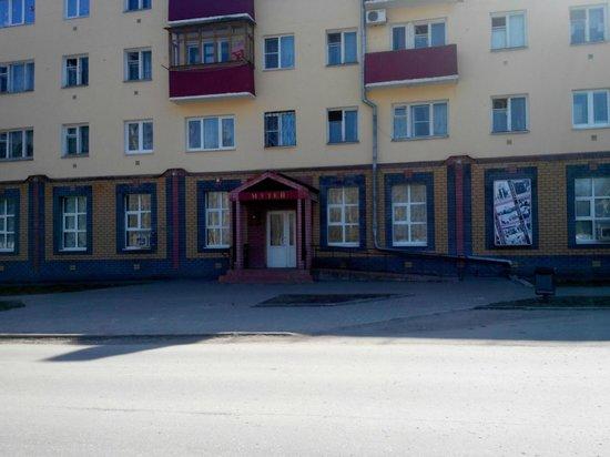 Kstovsky Local Lore Museum