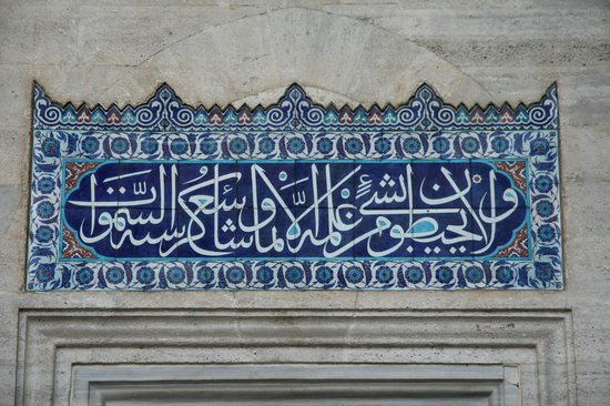Süleymaniye-Moschee: 10