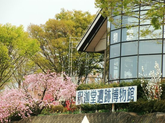 The Shakado Museum of Jomon Culture