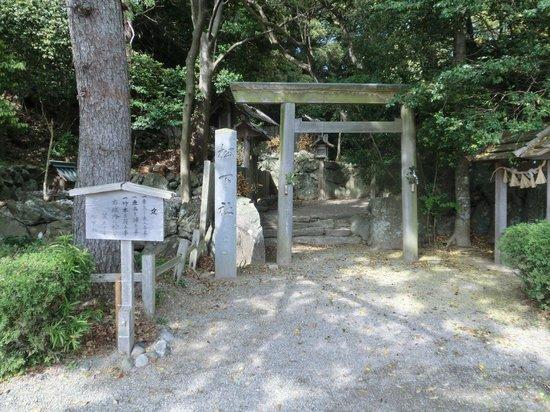 Matsushita Shrine: 入り口